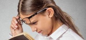 Понятие и описание заболевания глазной мышцы