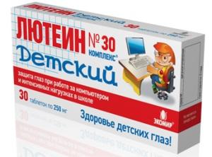 Препараты для лечения недуга
