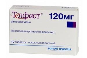 Эффективные медикаменты и препараты