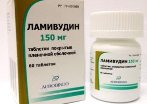 Антиретровирусная терапия - препараты