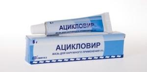 Препараты, мази, кремы для лечения