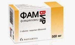 Медикаменты для лечения