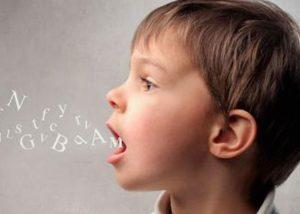 Виды и формы детской патологии