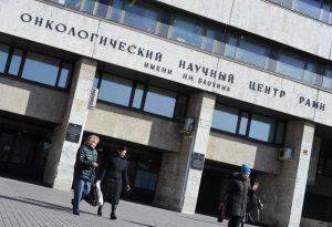 Где лечат детский лейкоз в России?