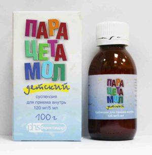 Методы лечения ребенка и препараты