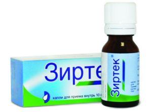 Препараты для лечения детей от 0 лет