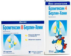 Список препаратов для детей от 0 лет