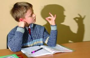 Рассеянное внимание у ребенка