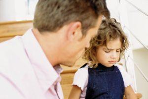 Особенности воспитания малыша