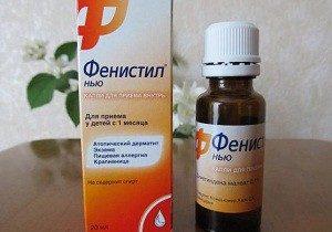 Препараты и средства для лечения