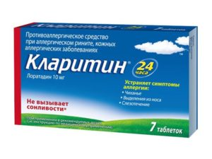 Медикаментозные препараты для лечения