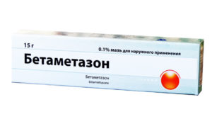 Медицинские препараты и мази