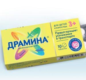 Препараты и народные средства с 0 лет